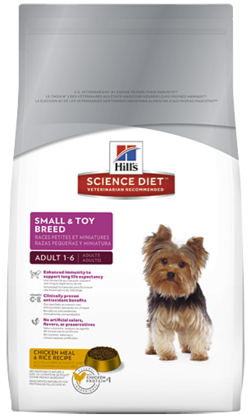 Hills Canine Adult Small & Toy